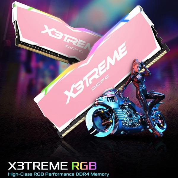 DDR4 X3treme Aura RGB 3200 C16 8G*2 Pink
